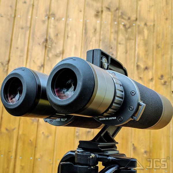 Nikon WX 7x50 IF
