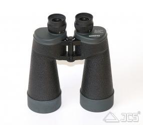 Fujinon 10x70 MT-SX-2 Fernglas ***Sonderposten - kleine Makel in der Belederung***