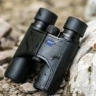 Zeiss Victory Pocket 8x25 Fernglas
